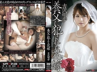 jav censored HQ hd video japanese