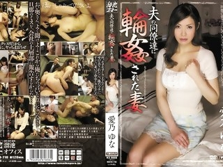 jav censored HQ japanese video asian